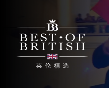 Chinese retail opportunities for BHETA members